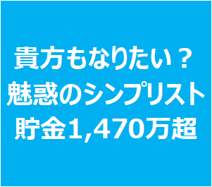 f:id:koreanan79:20210202161757p:plain