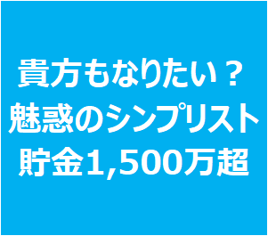 f:id:koreanan79:20210504142541p:plain