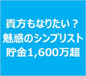 f:id:koreanan79:20210630202216p:plain