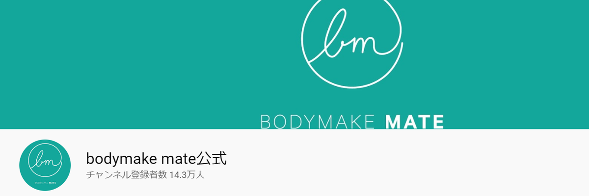 f:id:koreasarang:20200427135418p:plain