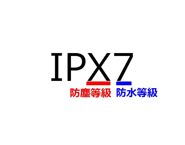 f:id:korekai:20170215232411j:plain
