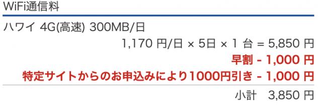 f:id:korekai:20190805200847p:plain