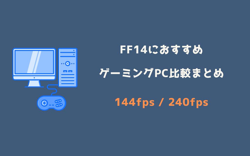 f:id:korekai:20191210194522p:plain