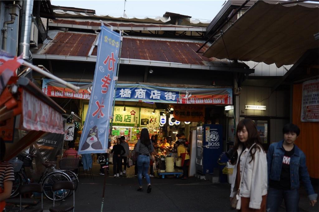 f:id:korekara-watashi:20191015122711j:image