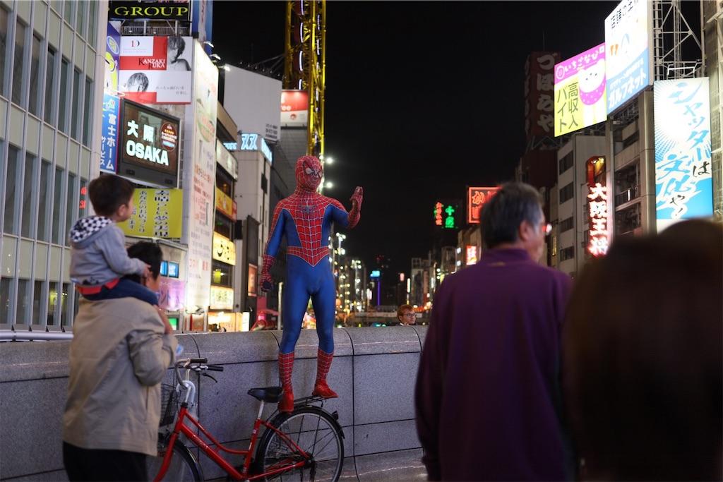 f:id:korekara-watashi:20191015123328j:image