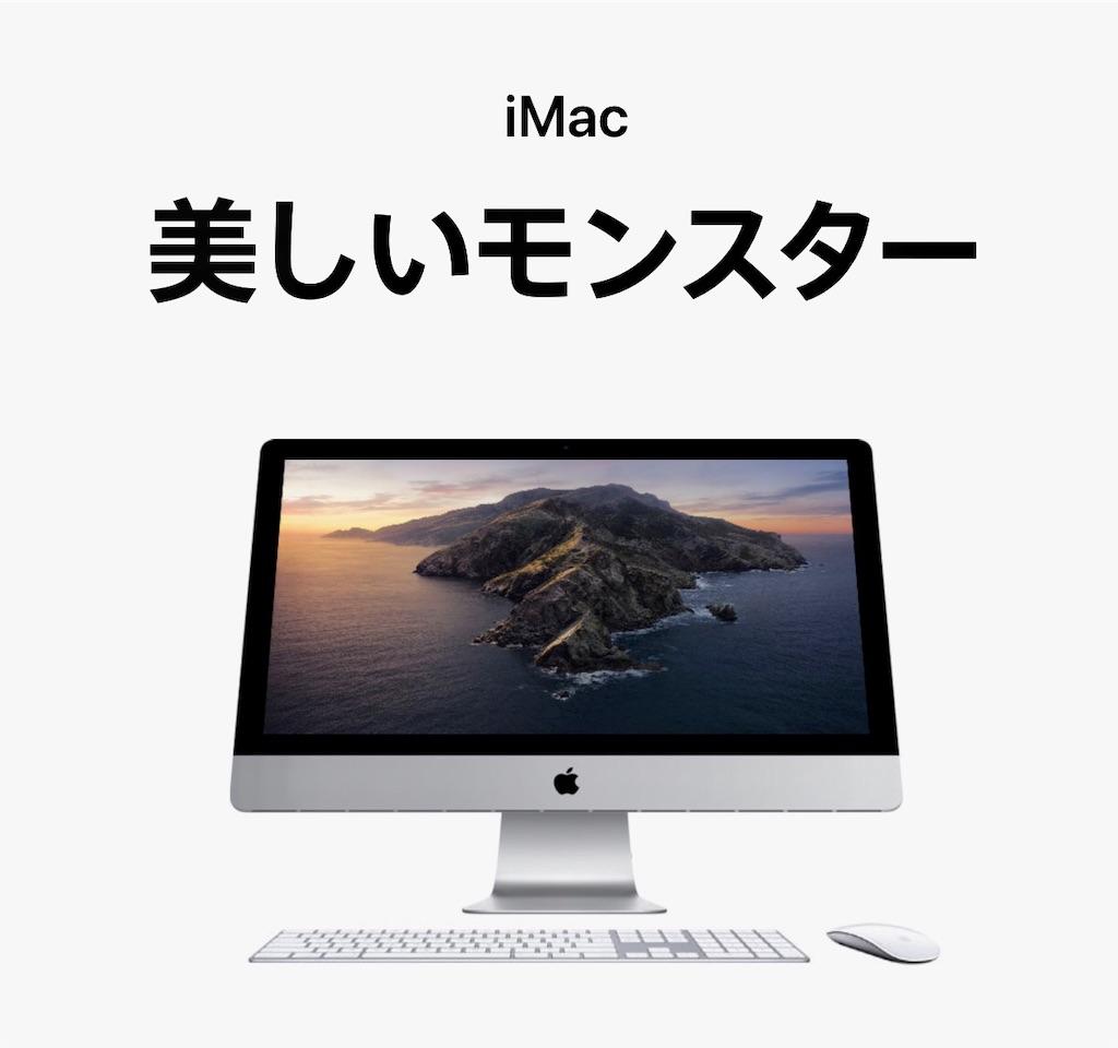 f:id:korekara-watashi:20200519225846j:image