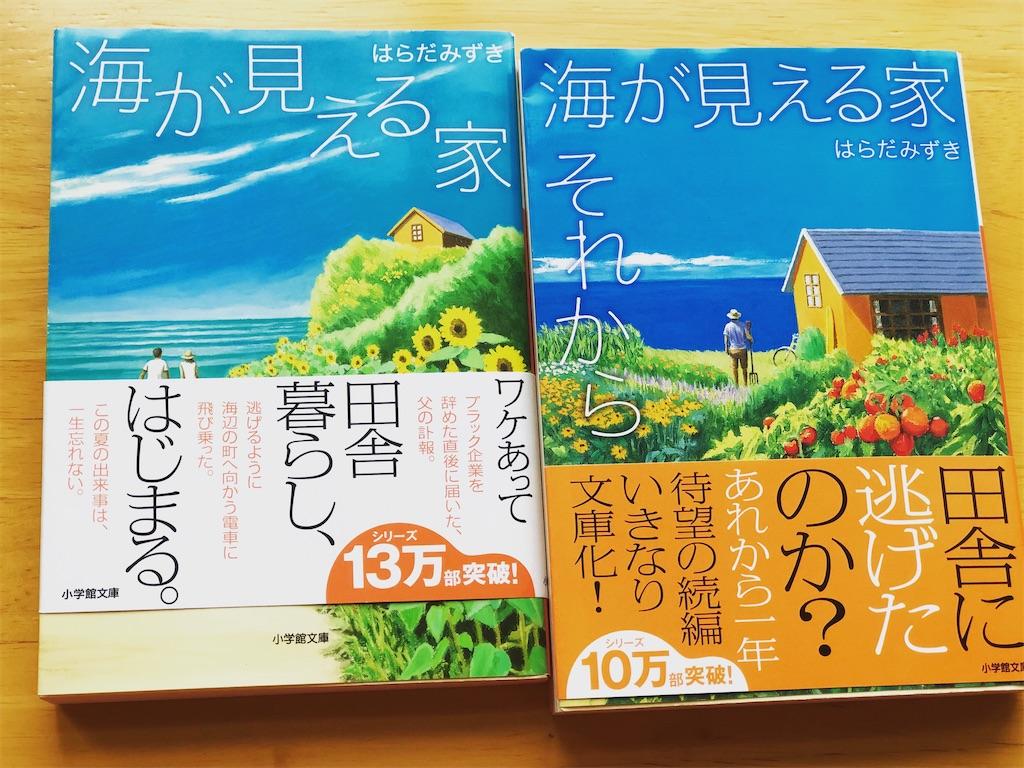 f:id:korekara-watashi:20200917093950j:image