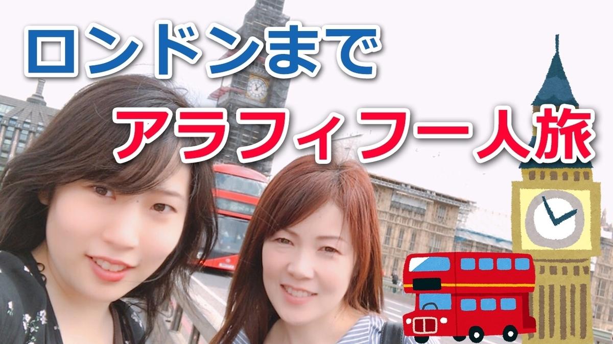 f:id:korekara-watashi:20201022184558j:plain