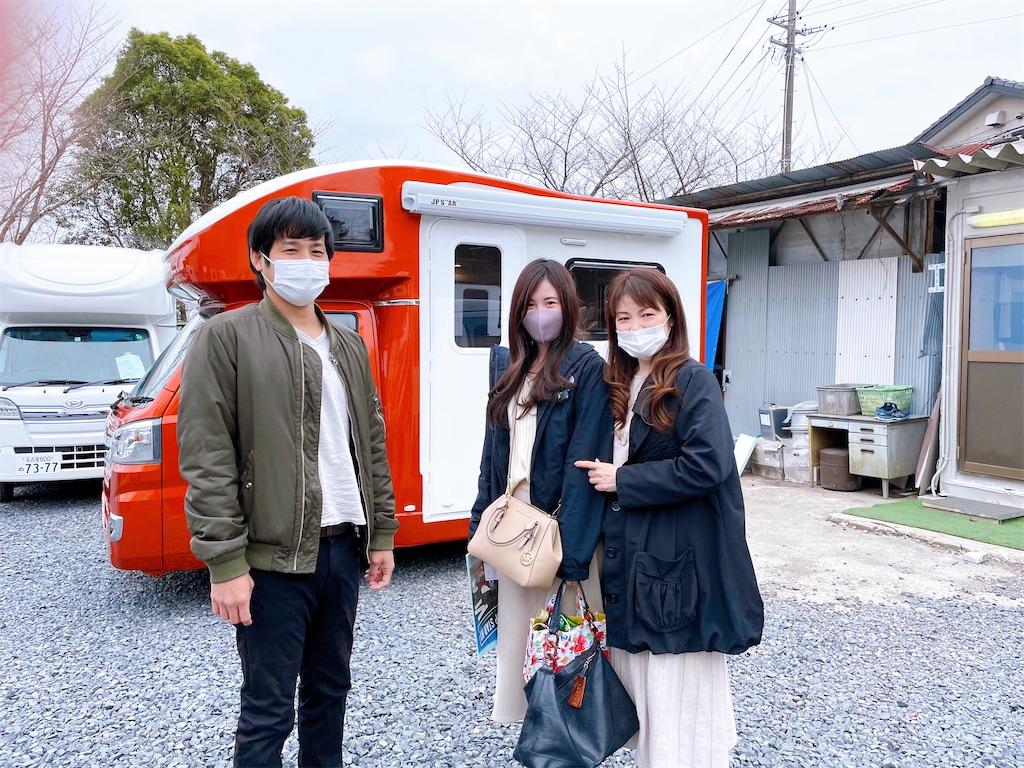 f:id:korekara-watashi:20210410085745j:image