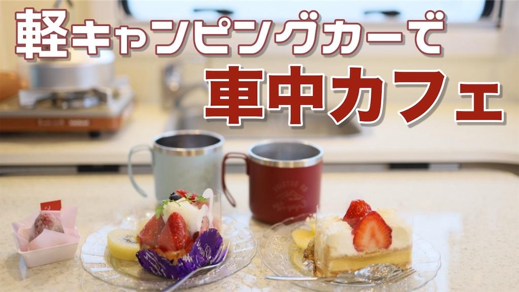 f:id:korekara-watashi:20210427195058j:image