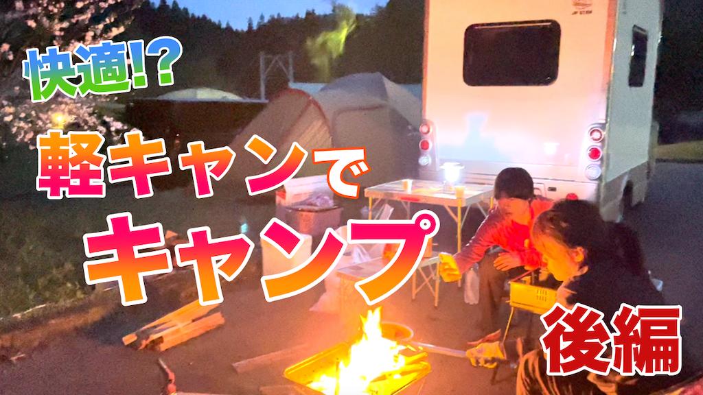 f:id:korekara-watashi:20210515145057p:image
