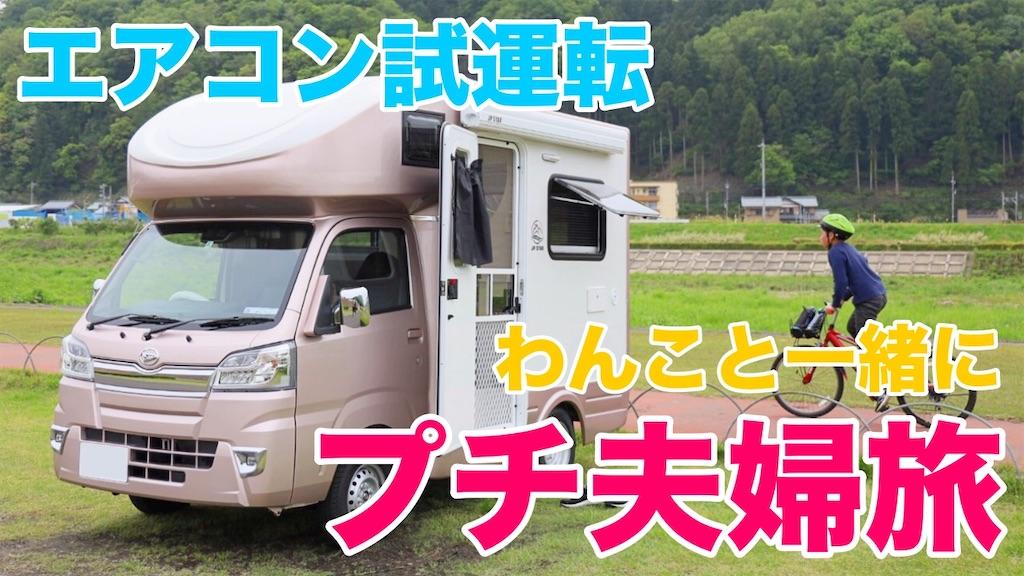 f:id:korekara-watashi:20210518191236j:image