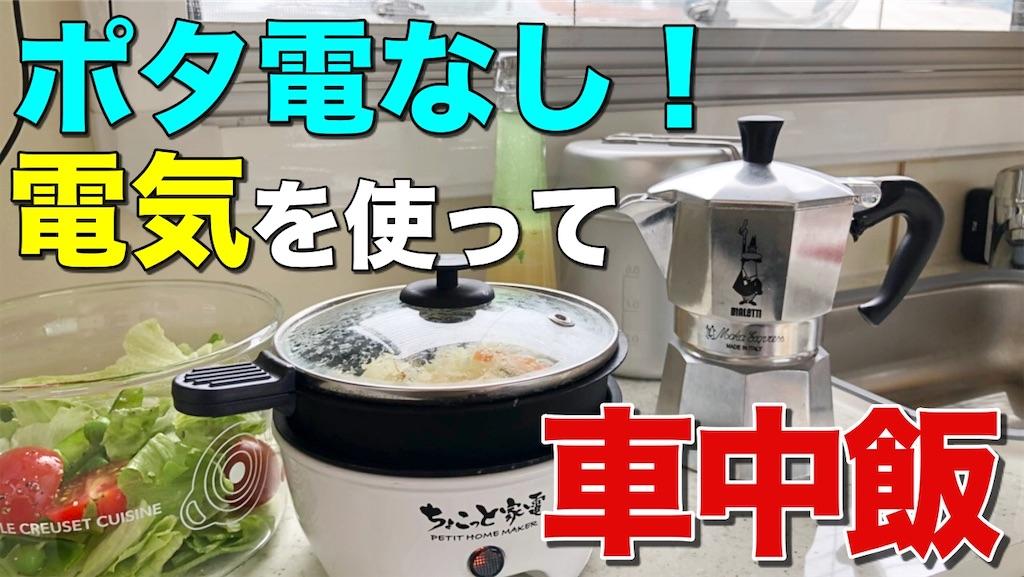 f:id:korekara-watashi:20210601154827j:image