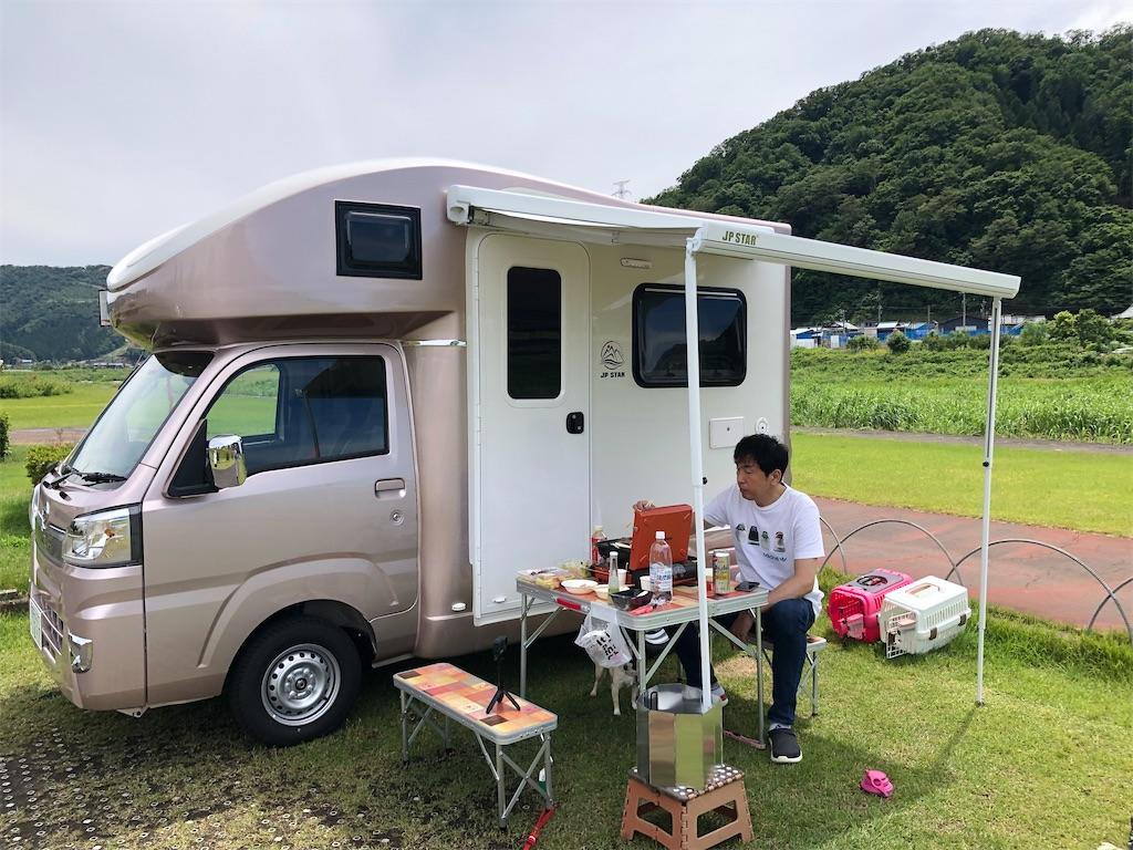 f:id:korekara-watashi:20210611095145j:image