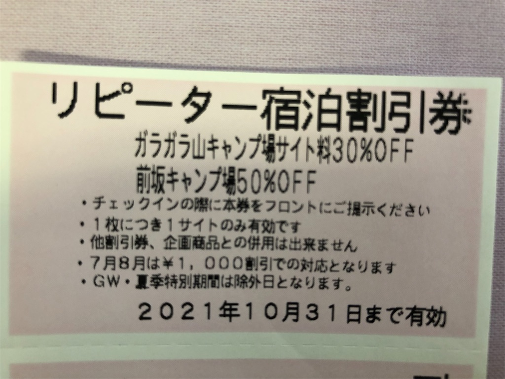 f:id:korekara-watashi:20210618150950j:image