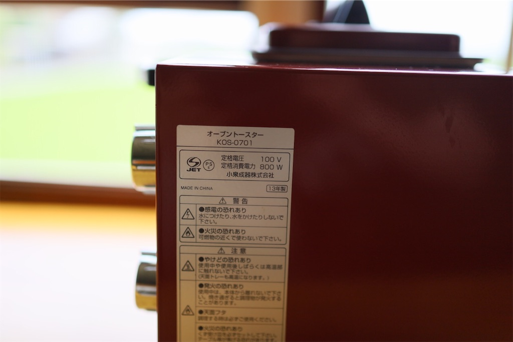 f:id:korekara-watashi:20210716115454j:image