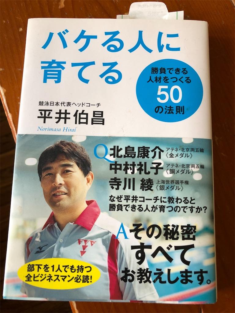 f:id:korekara-watashi:20210725112745j:image