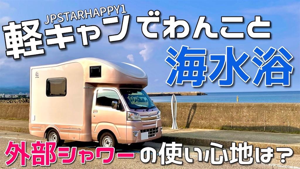 f:id:korekara-watashi:20210729163458j:image