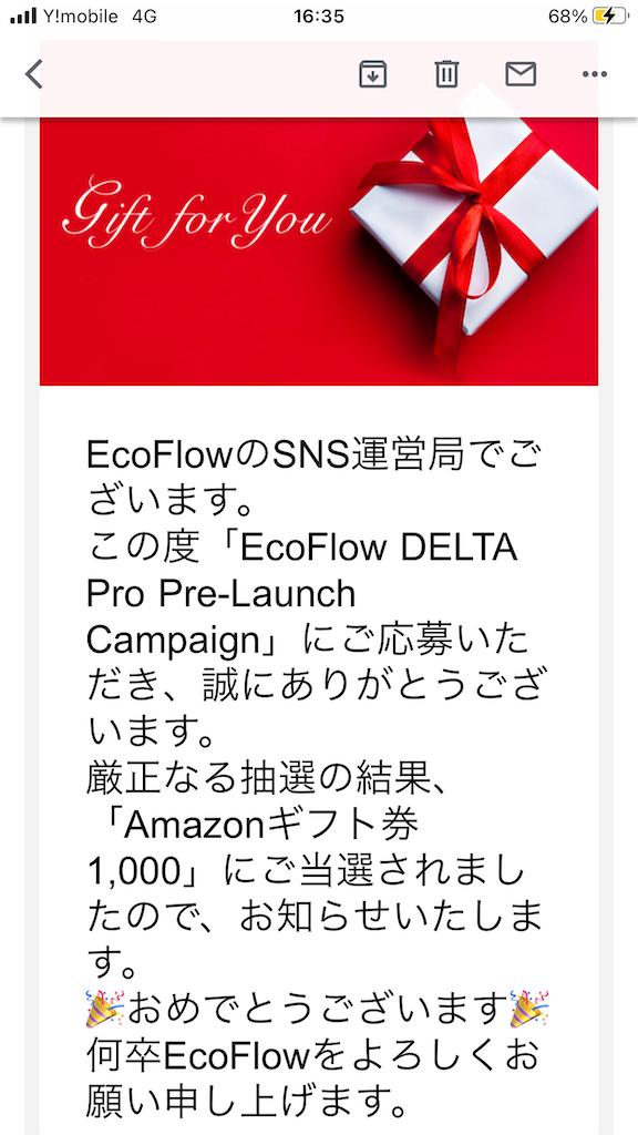 f:id:korekara-watashi:20210731173724p:image