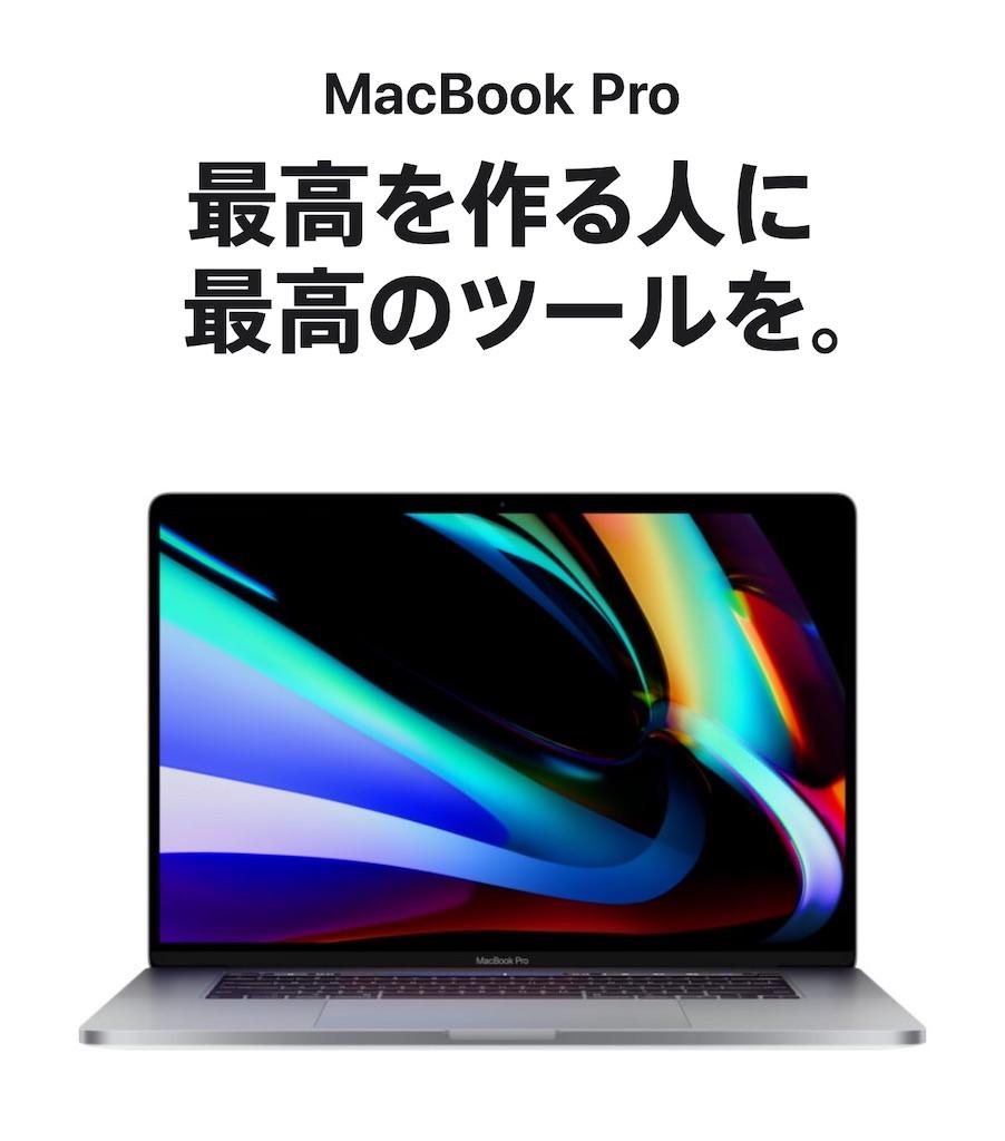 f:id:korekara-watashi:20210826181750j:image