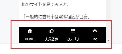 f:id:korikori113:20170203011709p:plain