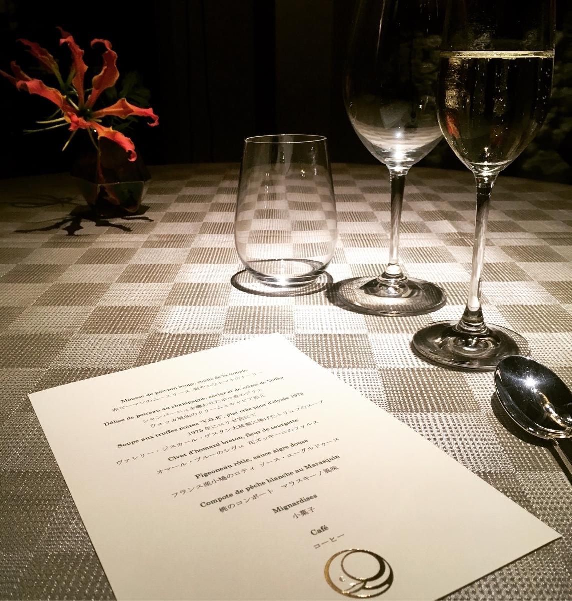 【宿泊記】 《ザ・ひらまつ ホテルズ&リゾーツ 宜野座》 ディナー/夕食