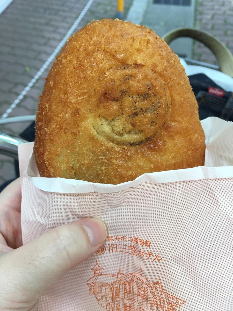 軽井沢キッチン ロータリー店 カレーパン