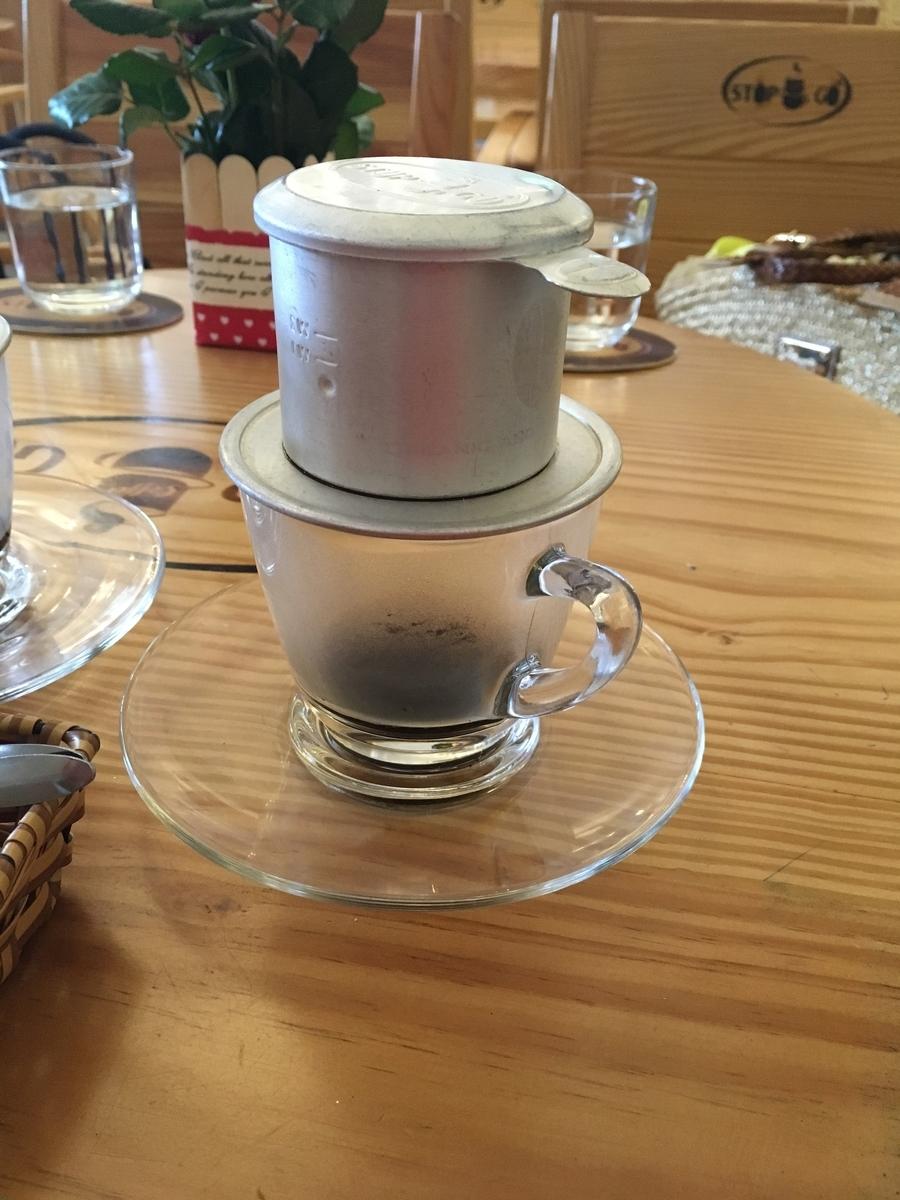 ベトナムコーヒー フエ Stop coffee and Go サイゴンホテル店