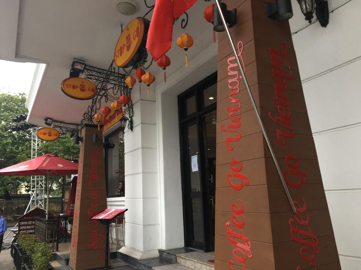 ベトナム フエ Stop coffee & Go Saigon Hotel