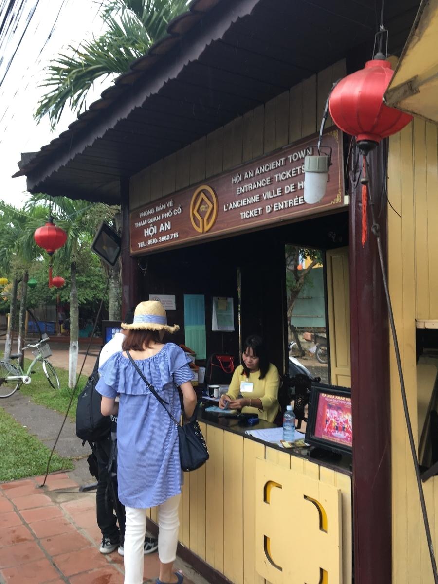 ベトナム ホイアン旧市街 入場チケット売り場