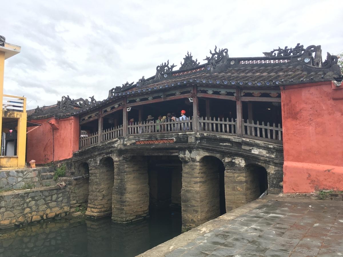 ベトナム ホイアン旧市街 来遠橋 日本橋