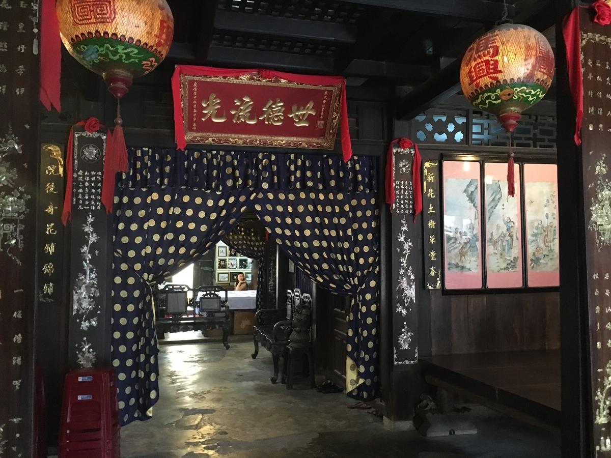 ベトナム ホイアン旧市街 フーンフンの家
