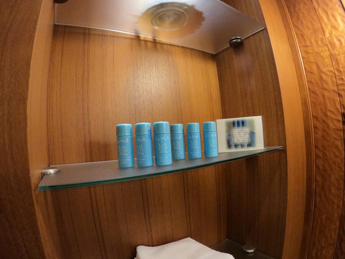 やまぐち湯田温泉古稀庵 「麒麟草:」のお部屋に置いてあるバスアメニティはタルゴ「ラ・メール」シリーズ