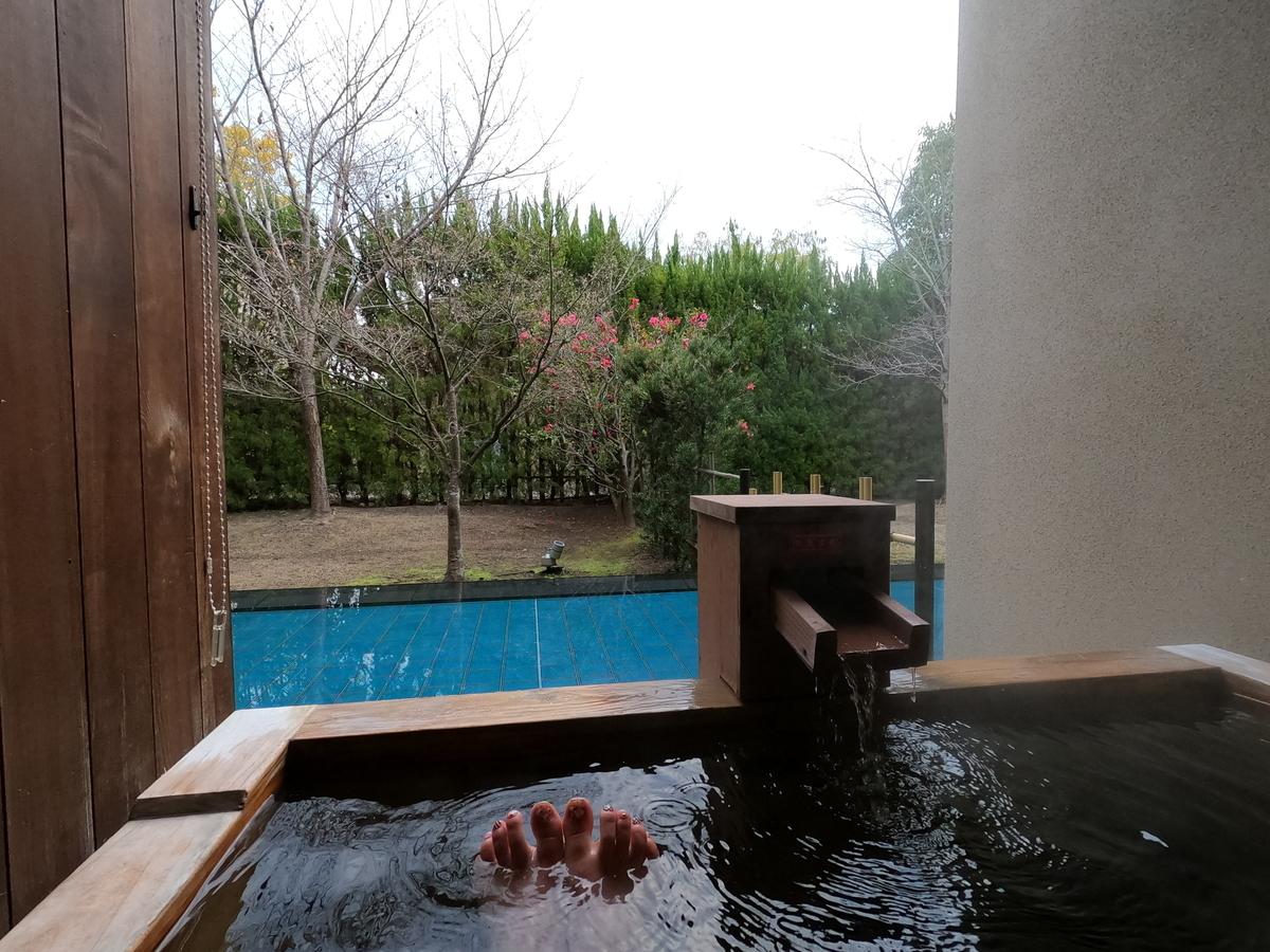 やまぐち湯田温泉古稀庵 「麒麟草」のお部屋の露天風呂