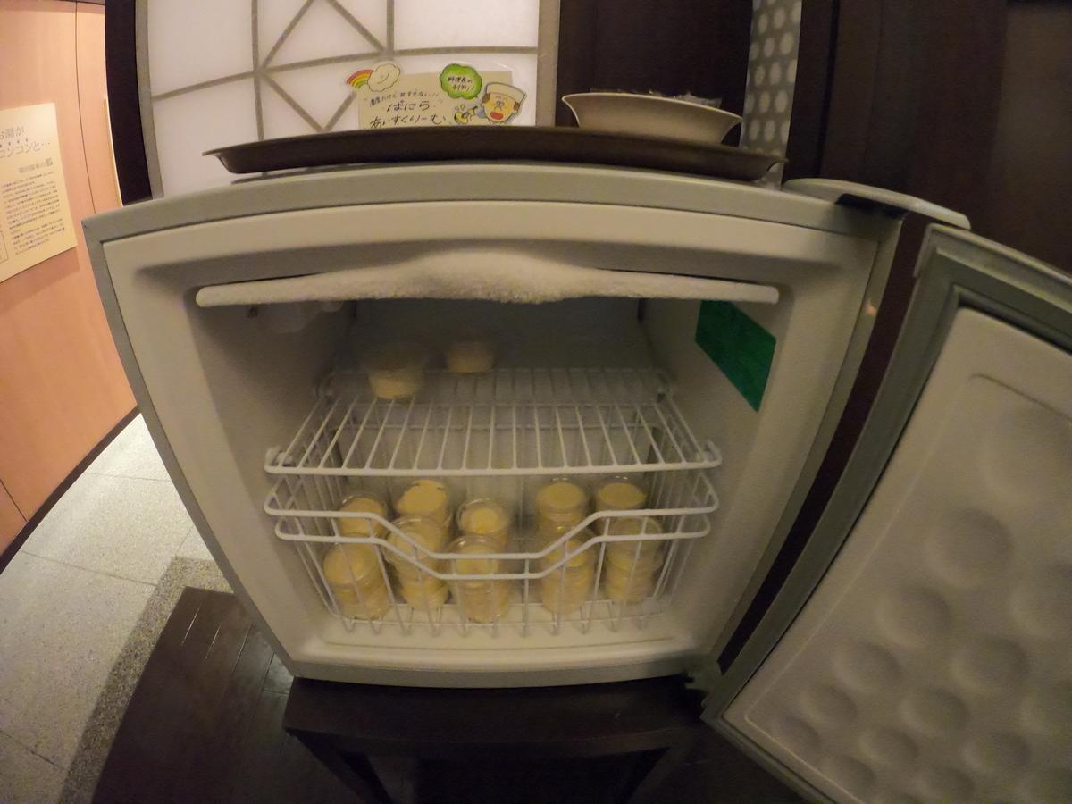 やまぐち湯田温泉古稀庵 大浴場の更衣室には料理長特製の「湯上りバニラアイスクリーム」が