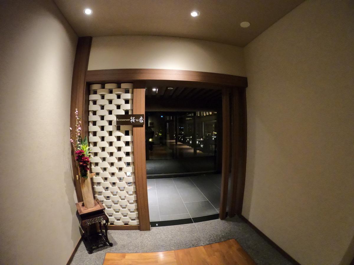 やまぐち湯田温泉古稀庵 レストラン「桜の香」