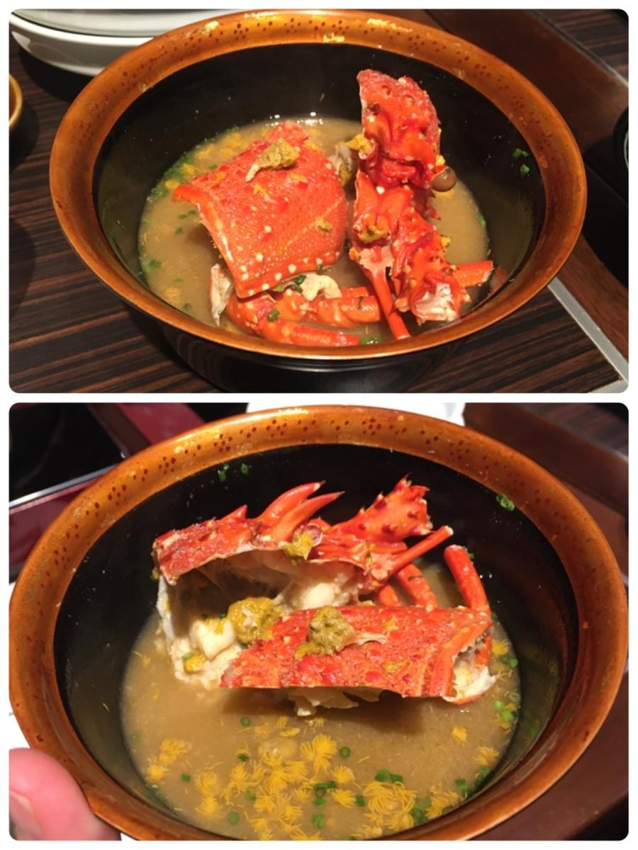 やまぐち湯田温泉古稀庵 夕食の伊勢海老の味噌汁
