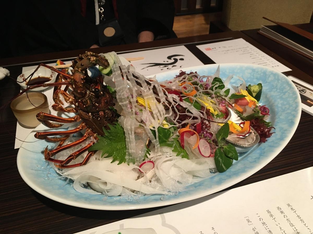 やまぐち湯田温泉古稀庵の夕食 伊勢エビのお造り