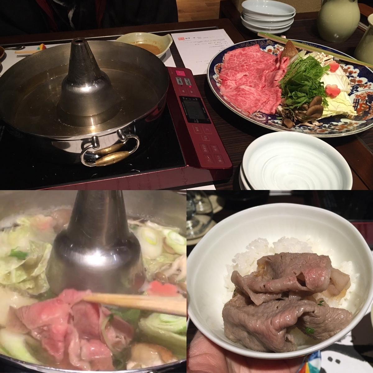 やまぐち湯田温泉古稀庵 グレードアップした夕食のメイン料理「牛しゃぶ鍋」