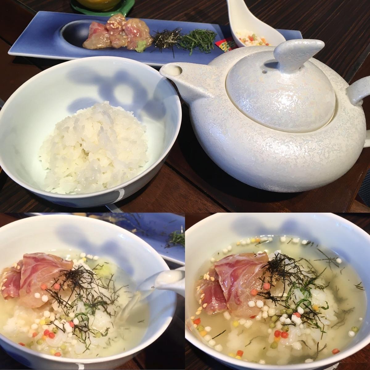 やまぐち湯田温泉古稀庵 朝食の鯛茶漬け