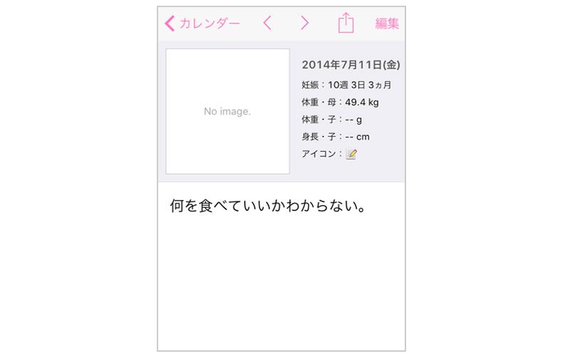 f:id:korino_n:20161024143243j:plain