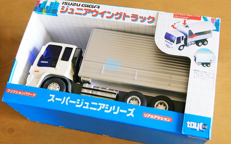 ジュニアウイングトラックの写真