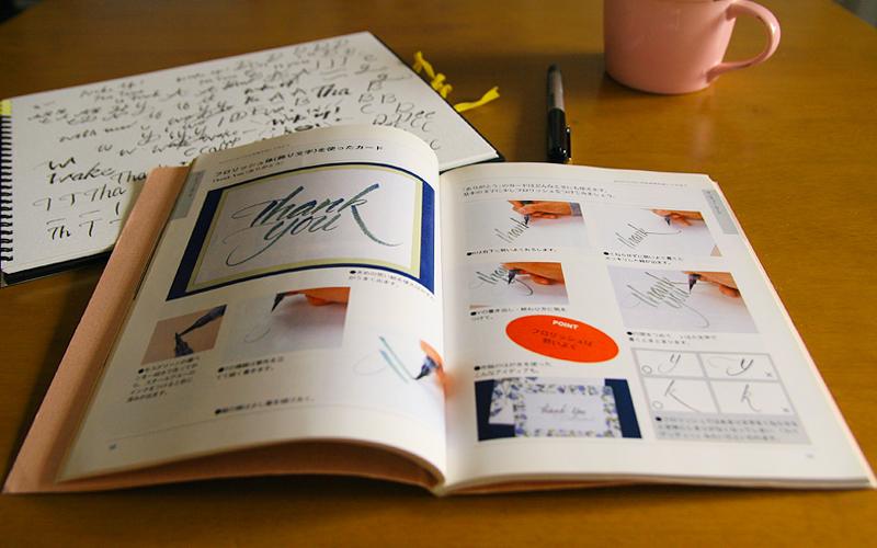 本の写真2