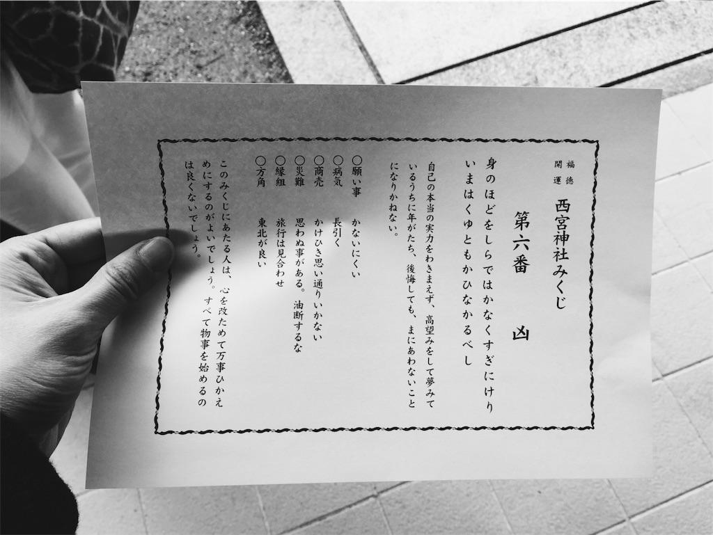 f:id:korino_n:20170109204158j:image