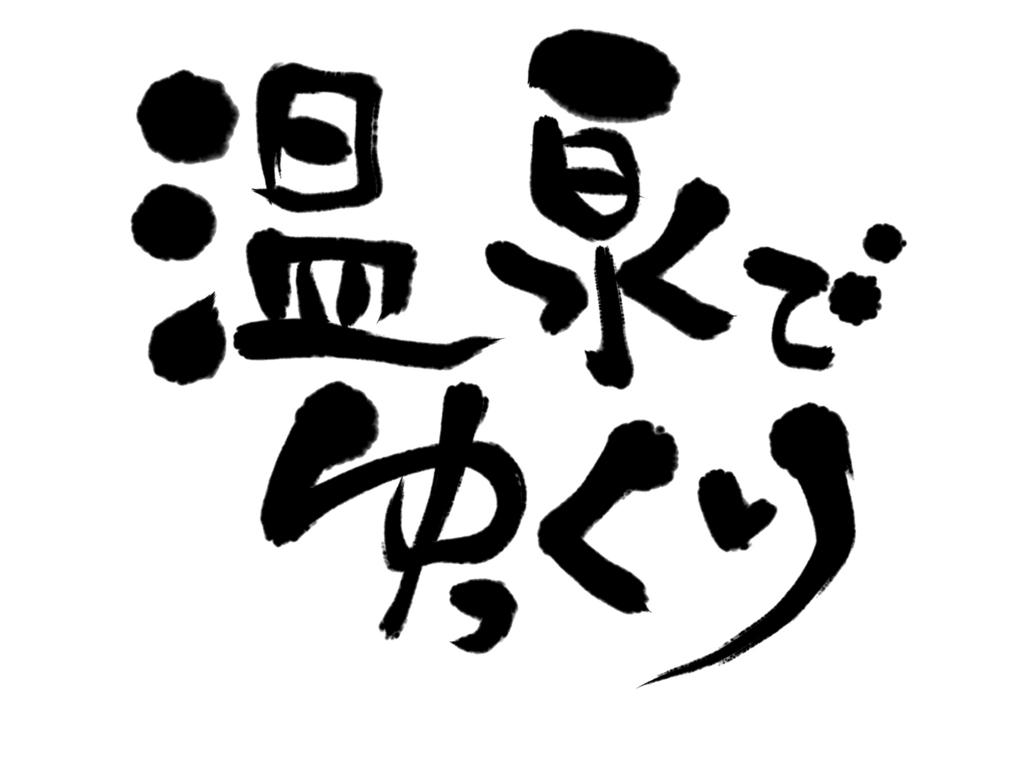 f:id:koro111koyampi:20180224233020j:plain