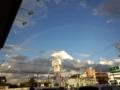 9/3虹が出てたよ。桶川