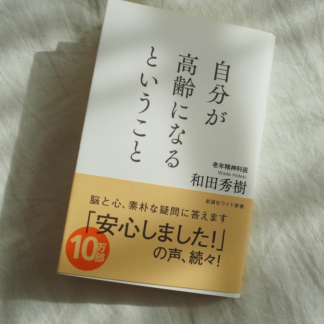 f:id:korobuchi:20201209224914j:plain