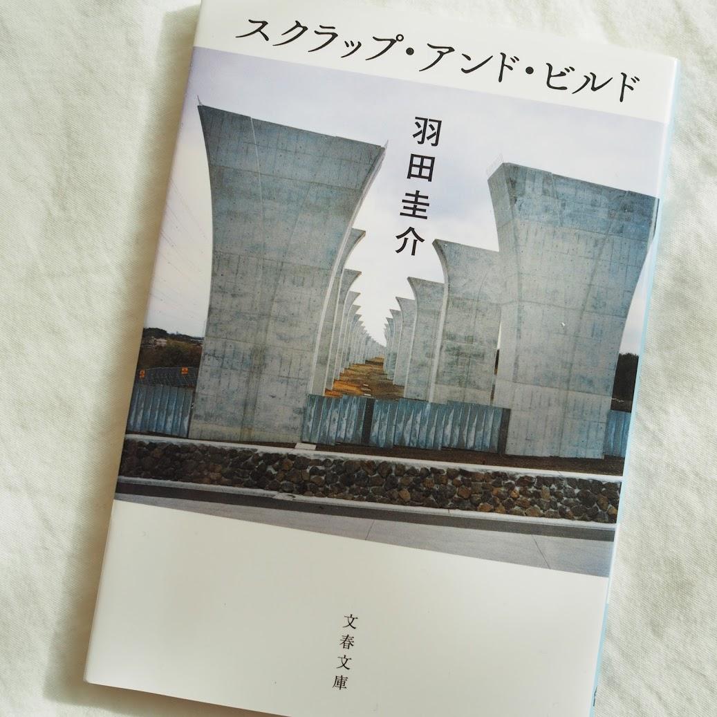 f:id:korobuchi:20210110182832j:plain