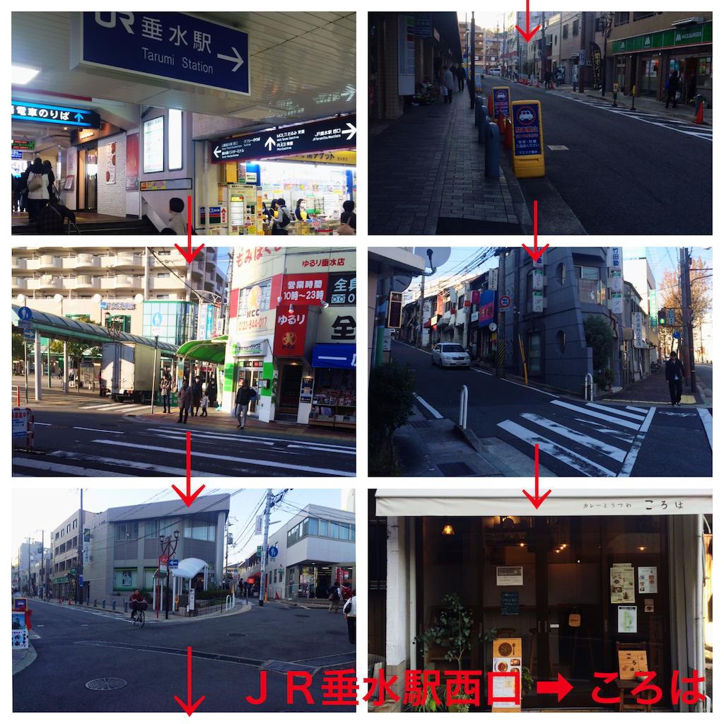f:id:korohacurry:20151223173750p:plain