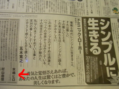 f:id:korohiti:20110104005316j:image